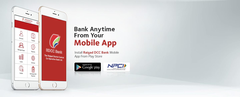 https://www.rdccbank.com/